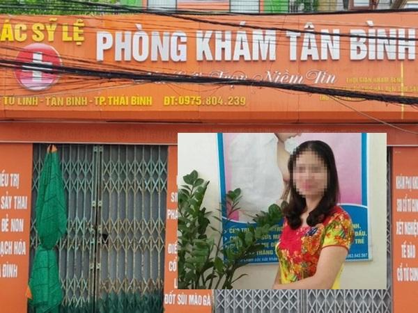 """Vụ bà nội tiêm thuốc diệt chuột vào sữa đầu độc cháu ở Thái Bình: Từng khóc lóc nói """"giá có thể mang bệnh, đau đớn thay cho cháu"""""""
