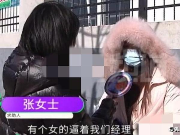 Nữ nhân viên bị sa thải vì quá xinh đẹp, cư dân mạng 'ngã ngửa' với lý do thực sự phía sau