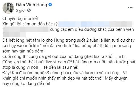 dam vinh hung 3