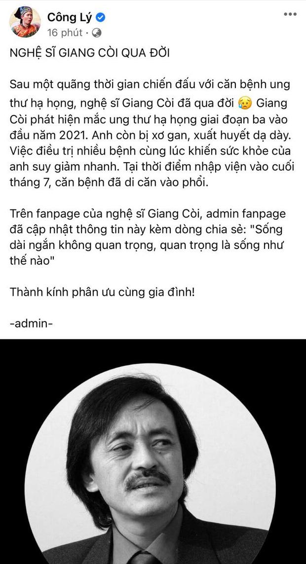Trà My, Minh Tiệp và dàn sao Việt bàng hoàng nghe tin NS Giang Còi qua đời: Vĩnh biệt anh, mãi mãi 1 tuổi thơ! - Ảnh 5