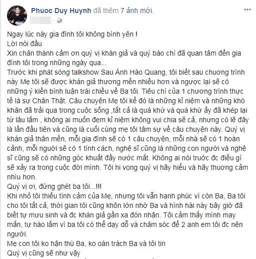 Phản ứng của loạt sao Việt và hai con của Lê Giang trước việc Lê Giang tố chồng cũ bạo hành? - Ảnh 3