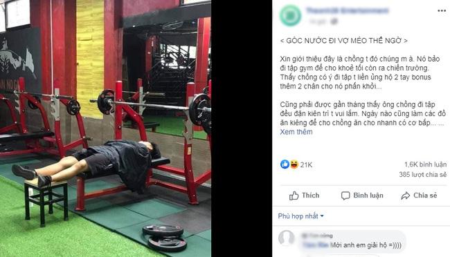 Xôn xao bức ảnh anh chồng sợ vợ phải vào phòng gym đắp áo ngủ nhờ thu hút nghìn like trên mạng xã hội và sự thật bất ngờ được chính dân mạng chỉ điểm - Ảnh 1