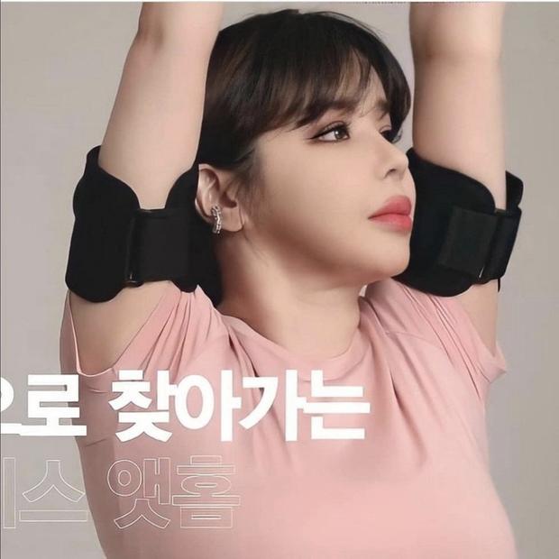 Cận cảnh body Park Bom sau màn giảm 11kg chấn động Kbiz: Vòng nào ra vòng nấy, đôi chân nuột nà chiếm spotlight - Ảnh 2