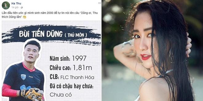 Không ồn ào, Hoa hậu Phạm Hương lặng lẽ làm điều này với Bùi Tiến Dũng - Ảnh 3