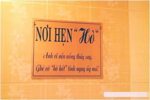 Những biển hiệu 'khó đỡ' của các ông, bà chủ có khiếu hài hước: Cháo ếch 'Dở như hạch', 'Giày xấu giá cao', khách đi qua cũng bị rớt nhịp vài giây - Ảnh 6