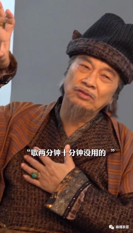 Cuộc sống cuối đời của Ngô Mạnh Đạt: Vất vả quay phim kiếm tiền chữa bệnh, nuôi gia đình - Ảnh 1