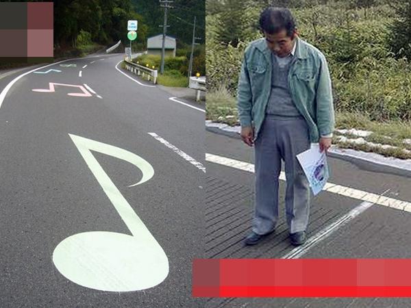 Cách người Nhật ngăn ngừa chạy xe quá tốc độ mà tài xế nào cũng phải ngả mũ