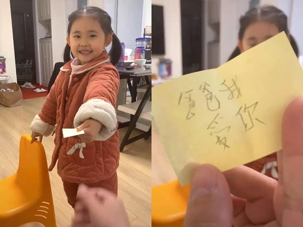Nịnh bố để trốn làm bài tập bất thành, bé gái 'lật mặt' siêu nhanh khiến dân mạng cười ngất