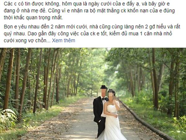 Phát hiện bí mật kinh khủng của chồng ngay trong ngày cưới, cô dâu ôm tiền mừng trả thẳng bố mẹ chồng