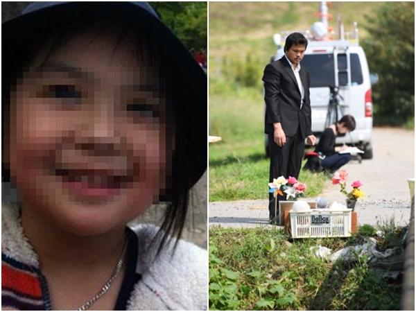 Vụ bé gái 8 tuổi người Việt bị hãm hiếp, sát hại tại Nhật: Cha bé Nhật Linh kêu gọi án tử hình