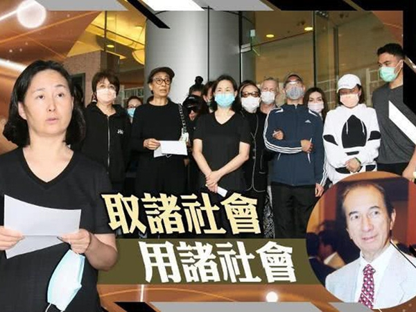 Khoảnh khắc cuối khi trùm sòng bạc Macau qua đời: Cậu ấm cô chiêu gia tộc tiều tụy, Ming Xi cúi gằm, bà Hai bà Ba chưa chi đã tranh quyền?