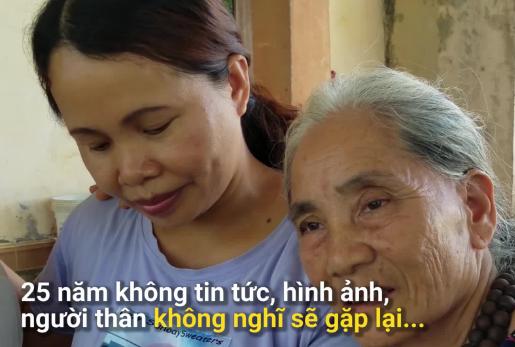 Video: Hai phụ nữ bị lừa bán sang Trung Quốc 25 năm