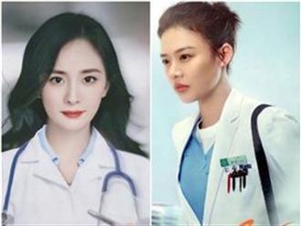 Mỹ nhân Hoa ngữ hóa bác sĩ: Dương Mịch, Dương Tử visual xuất sắc, vị trí thứ nhất gọi tên mỹ nhân quen mặt này