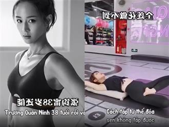 Trương Quân Ninh U40 nhưng body vẫn như thiếu nữ chỉ bằng vài động tác yoga đơn giản này