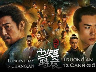 Top 15 phim Hoa ngữ hay và đáng xem nhất mà bạn không nên bỏ lỡ