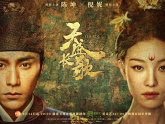 Top 15 phim Trung Quốc cổ trang hay cực bạn không nên bỏ lỡ