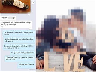 Tiểu tam gửi 'đồ chơi' nhạy cảm tới tận nhà rồi nhắn tin thách thức chính thất 'dùng tạm', màn đáp trả cao tay của cô vợ khiến ai cũng khâm phục