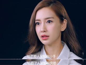 Bà xã Huỳnh Hiểu Minh – Angela Baby chính thức nói về tin đồn ly hôn và việc phân chia tài sản