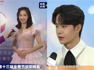 'Bóc trần' nhan sắc không photoshop của dàn sao Kim Ưng: Tống Thiến gây thất vọng, Vương Nhất Bác đẹp vô thực
