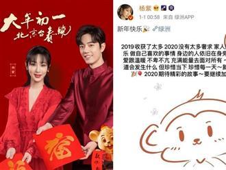 Dương Tử gửi lời chúc mừng năm mới đến fan nhưng sao lại giống với tiêu chuẩn chọn người yêu của Tiêu Chiến thế này