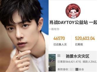 Fan tích cực quyên góp chống lũ nhưng Tiêu Chiến lại làm ngơ: Netizen xứ Trung nói gì?