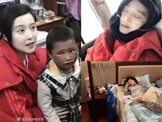 Hình ảnh Phạm Băng Băng liên tục đổ bệnh, thở oxy khi đi từ thiện ở Tây Tạng khiến fan lo lắng