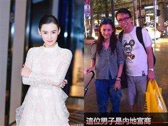 Lộ hình ảnh Trương Bá Chi bí mật đón Tết cùng đại gia lạ mặt, phải chăng đây là 'người tình bí ẩn' của cô?