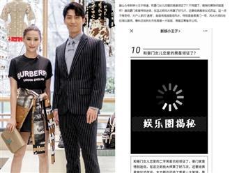 """Mỹ nam """"Sở Kiều truyện"""" đã kết hôn cùng con gái """"vua sòng bài Macau"""", còn được vợ cho một khoản tiền lớn mở công ty riêng?"""