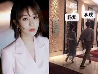 Netizen xôn xao trước thông tin Dương Tử tổ chức lễ cưới vào tháng 6, chú rể là người từng đóng chung phim