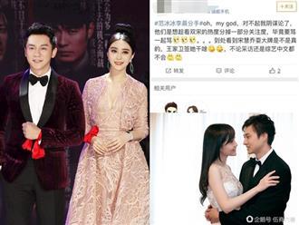 Netizen xứ Trung: Phạm Băng Băng và Lý Thần chia tay để gây chú ý, dùng lại chiêu cũ của Châu Huệ Mẫn - Nghê Chấn