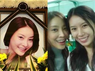 Nhiều nghệ sĩ Hàn lên tiếng ủng hộ việc điều tra lại vụ án của Jang Ja Yeon - nạn nhân của scandal tình dục chấn động năm 2009