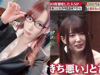 'Nữ thần' JAV Nhật Bản 'bao nuôi' bạn trai hàng chục tỷ đồng suốt nhiều năm, nguyên nhân khiến nhiều người bất ngờ
