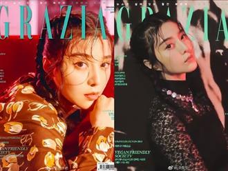 Phạm Băng Băng khiến dân tình điên đảo với loạt ảnh tái xuất đầy xinh đẹp trên tạp chí danh tiếng của Hàn Quốc