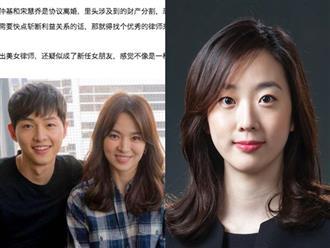 Rộ nghi vấn bạn gái tin đồn của Song Joong Ki đứng đằng sau hỗ trợ vụ chia tài sản với Song Hye Kyo