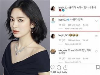 Sau gần 1 tháng chính thức ly hôn Song Joong Ki, Song Hye Kyo có động thái bất ngờ trên mạng xã hội