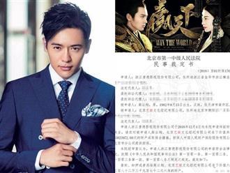 Sau scandal chấn động làng giải trí, Cao Vân Tường chính thức bị Đường Đức ảnh thị khởi kiện vì gây tổn thất lớn