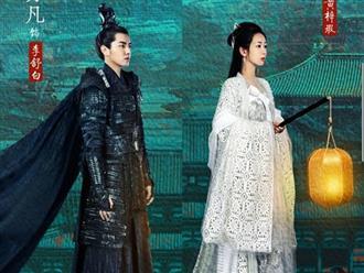 'Thanh trâm hành' của Dương Tử tung poster đầu tiên, netizen được dịp cười nhạo vì chất lượng phèn thôi rồi