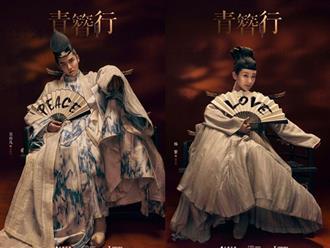 """""""Thanh Trâm Hành"""" đóng máy: Ngô Diệc Phàm cực soái ca, Dương Tử xinh đẹp thon thả nhưng bị chê photoshop quá đà"""