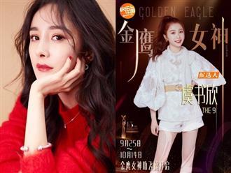 Tranh cãi đề cử 'Nữ thần Kim Ưng 2020': Dương Mịch bị loại, 'học trò Lisa' bất ngờ có tên