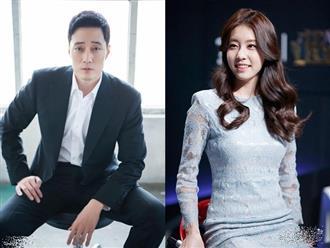 HOT: So Ji Sub thông báo đã kết hôn với bạn gái kém 17 tuổi