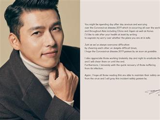 Hyun Bin khiến fan tan chảy khi viết thư trước bệnh dịch covid -19