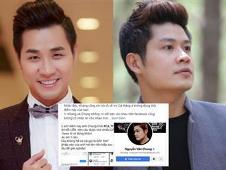 Nguyên Khang bức xúc khi nhạc sĩ Nguyễn Văn Chung đùa cợt tiết lộ đáp án Confetti