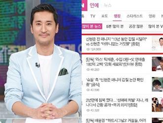 """Nóng nhất Naver hôm nay: Nam tài tử """"Nấc Thang Lên Thiên Đường"""" Shin Hyun Joon bị tố ngược đãi, bóc lột quản lý 13 năm"""