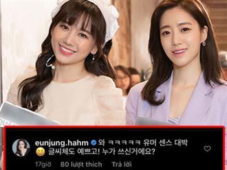 Thành viên T-ara comment bài đăng của Hari Won, chỉ hỏi một câu mà khiến fan Việt 'đứng ngồi không yên'