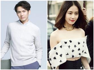 Chung Hán Lương sẽ thử sức trong phim cung đấu 'Hậu Cung Hi Phi Truyện'