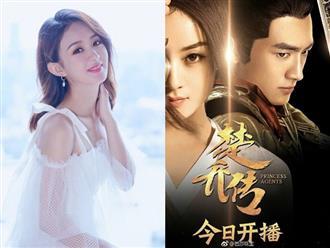 Phía Triệu Lệ Dĩnh phủ nhận sẽ tiếp tục tham gia phần 2 bộ phim 'Sở Kiều Truyện'