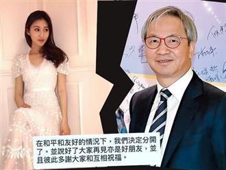 Sau gần 1 năm kết hôn với đại gia hơn 40 tuổi, Á hậu Hong Kong Hà Diễm Quyên vội vã tuyên bố ly hôn