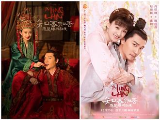 Dù đã đăng ký kết hôn, Triệu Lệ Dĩnh và Phùng Thiệu Phong sẽ không tổ chức hôn lễ vì lý do này