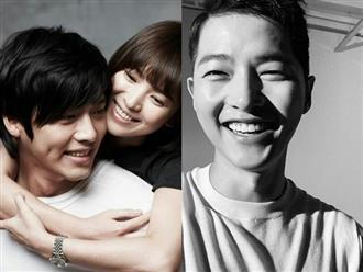 Song Hye Kyo vướng tin đồn tái hợp tình cũ, Song Joong Ki có màn đáp trả đầy ẩn ý