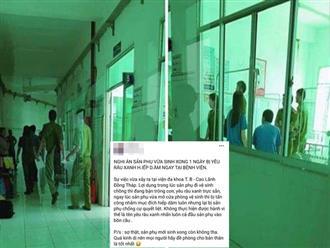 Sản phụ mới sinh 1 ngày bị 'yêu râu xanh' đe dọa hiếp dâm trong nhà vệ sinh bệnh viện và sự thật đằng sau